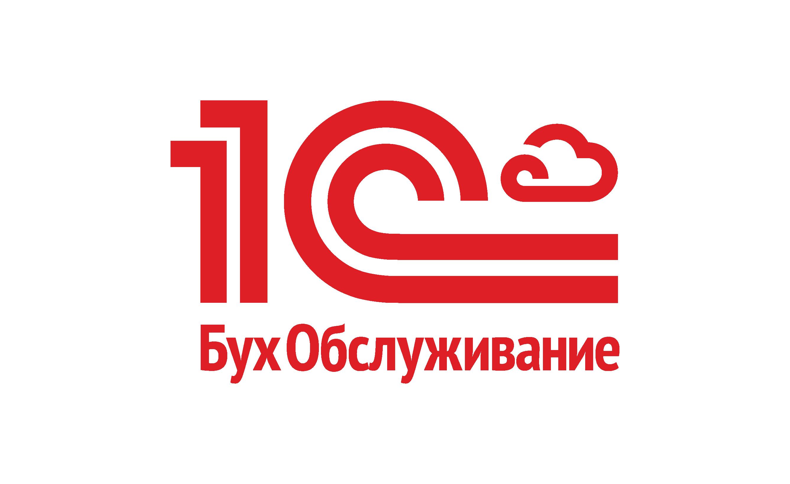 логотип 1C